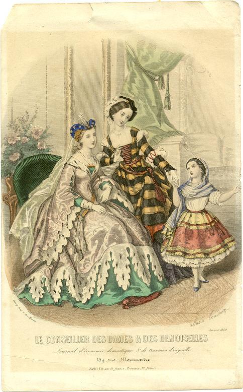вечерние платья королевы